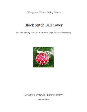 Block Stitch ball cover
