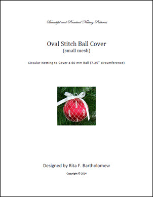 Oval Stitch - small mesh ball cover