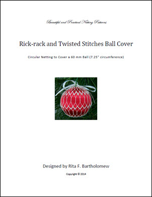 Rickrack & Twisted-Stitches ball cover