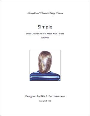 Hairnet: Simple - small, thread (1,170 knots)