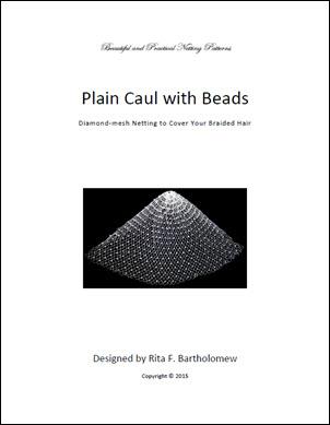 Net Caul: Plain with Beads
