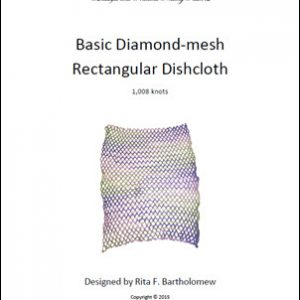 "Rectangular Dishcloth: Basic - 3/8"" mesh"