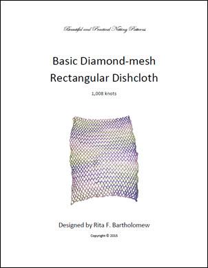 "Rectangular Dishcloth: Basic - 3/8"" mesh"