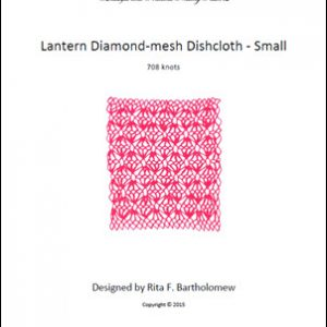 Diamond-mesh Net Dishcloth: Lantern - small
